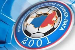 Pronostico CSKA Mosca – Krasnodar 16 maggio