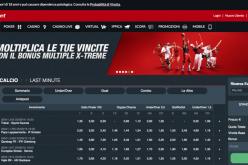 """Bonus di Benvenuto di Stanley Bet del 300% fino a €300+Extra Bonus """"Mondiali 2018"""" fino a €60!"""