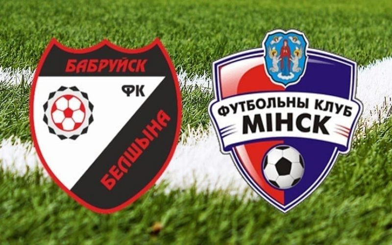 Bielorussia, Belshina-FC Minsk: quote e pronostico(22/03/2020)