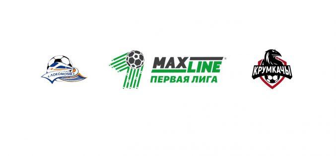 Bielorussia 2, Lokomotiv Gomel-Krumkachy: quote e pronostico (11/05/2020)