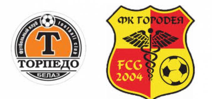 Bielorussia, Zhodino-Gorodeja: quote e pronostico (15/05/2020)