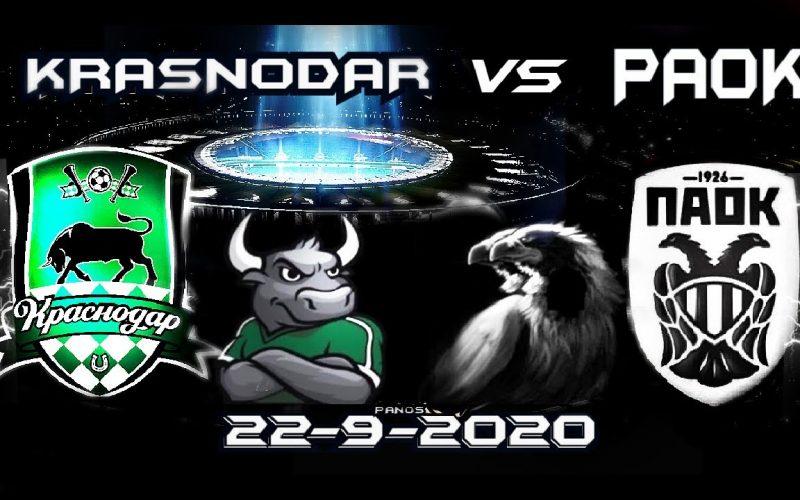Champions League, Krasnodar-Paok: quote, probabili formazioni e pronostico (22/09/2020)